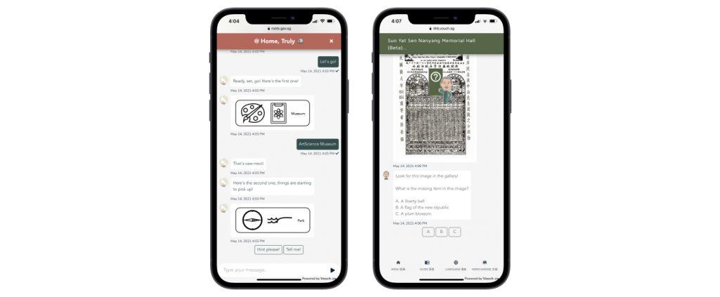National Heritage Museum Digital Concierge Interactives