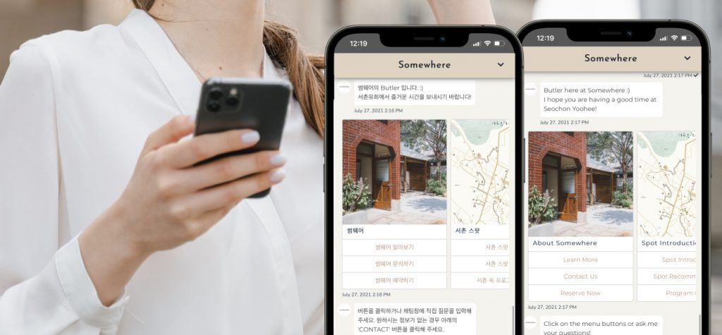 Stayfolio works with Vouch Digital Concerige to create a bilingual digital concierge